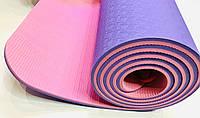Килимок для йоги та фітнесу каучук двошаровий бузковий/рожевий 173 х 61 х 0,8 см, фото 1
