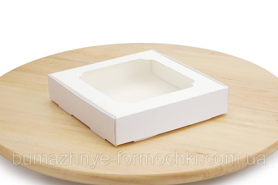 Коробка для кондитерських виробів, 150*150*30 біла