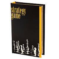 Книга-сейф на ключе Стратегическая игра 26*17*5 см (0001-007)