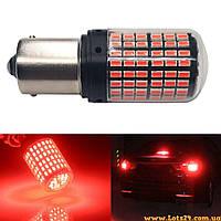 Авто-лампы красные P21W 144 LED (BA15S, 1156, габариты, стопы, светодиодные лампы для авто)