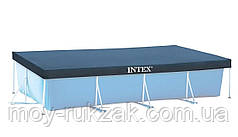 Тент - чехол, накидка для бассейна Intex 450*220см , 28039