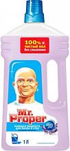 Моющее средство для уборки Мистер Пропер Лаванда 1л жидкий 12шт/уп