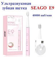 SEAGO  E9 - Ультразвуковая зубная щетка (pink, розовая) 2 насадки - ОРИГИНАЛ !