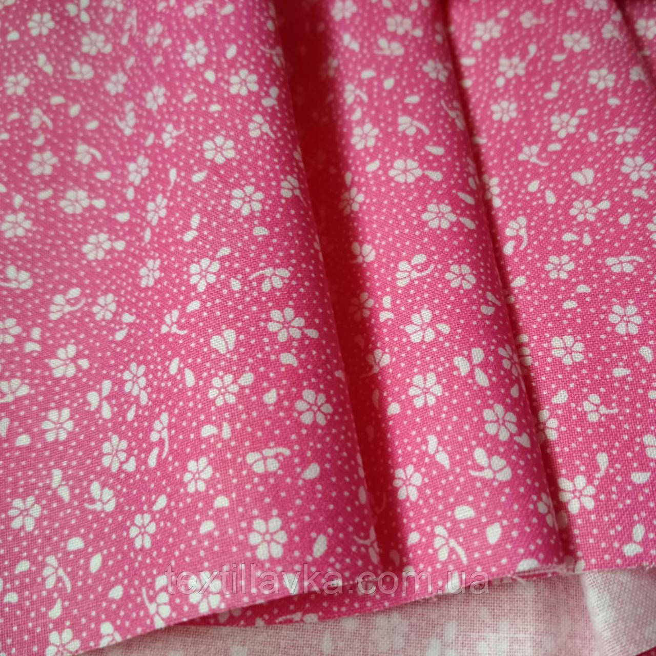 Ткань хлопок мелкие цветочки на розовом
