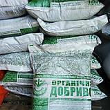 Агровит-Кор супер удобрение органическое 10 кг, фото 4