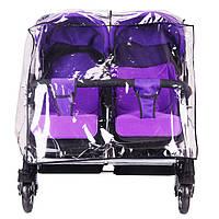 Дождевик на прогулочную коляску /Дождевик на коляску универсальный /Дождевик на коляску для двойни / Дождевик