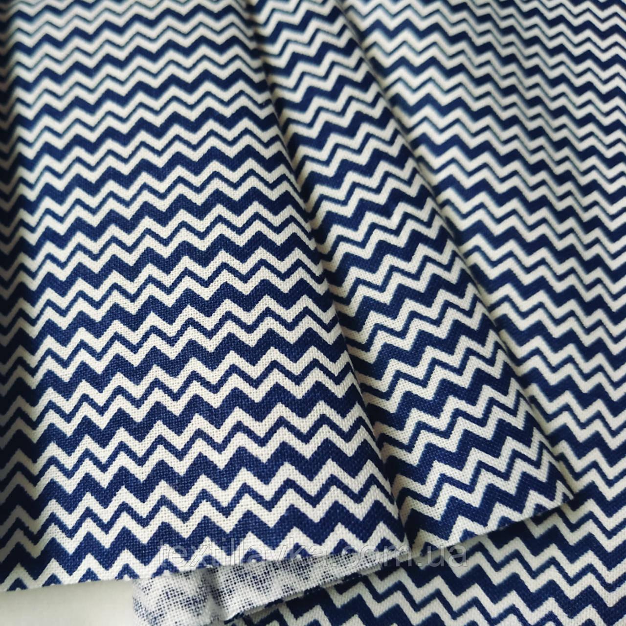 Ткань хлопок мелкий синий зигзаг
