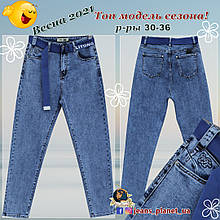 Женские джинсы Mom светло-синего цвета с поясом-ремнём