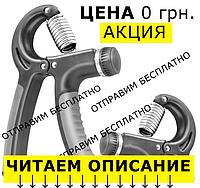 Эспандер регулируемый 20-40 кг кистевой для дома и спортзала. Читайте описание товара!, фото 1