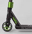 Самокат трюковий 86380 Best Scooter (4) HIC-система, ПЕГІ, алюмінієвий диск і дека, колеса PU, d=10см, фото 4