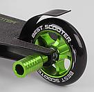 Самокат трюковый 86380 Best Scooter (4) HIC-система, ПЕГИ, алюминиевый диск и дека, колёса PU, d=10см, фото 5