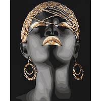 Картина по номерам 40×50 см. Идейка (без коробки) Африканская принцесса (КНО 4559)