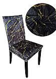 Универсальные натяжные декоративные чехлы накидки на стулья со спинкой для кухни турецкие Серые Абстракция 6, фото 10