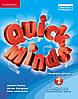 Робочий зошит Quick Minds. Англійська мова 2 клас. Пухта Г., Гернгрос Г., Льюіс-Джонс П.