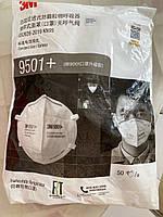 50 масок, упаковка, защитная маска респиратор 3M Aura 9334CV KN95