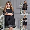 Р 50-60 Ошатне плаття трапеція з люрексом Батал 23305
