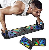 Платформа для отжиманий Foldable Push Up Board JT-006