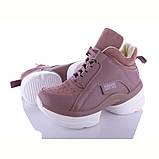 Кросівки жіночі колір пудра на білій підошві, фото 2
