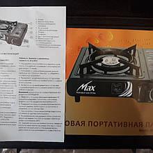 Плита портативная MS-2500LPG  с адаптером в кейсе