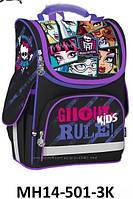 Рюкзак школьный Monster High MH14-501-3K Kite монстер хай для девочки в школу