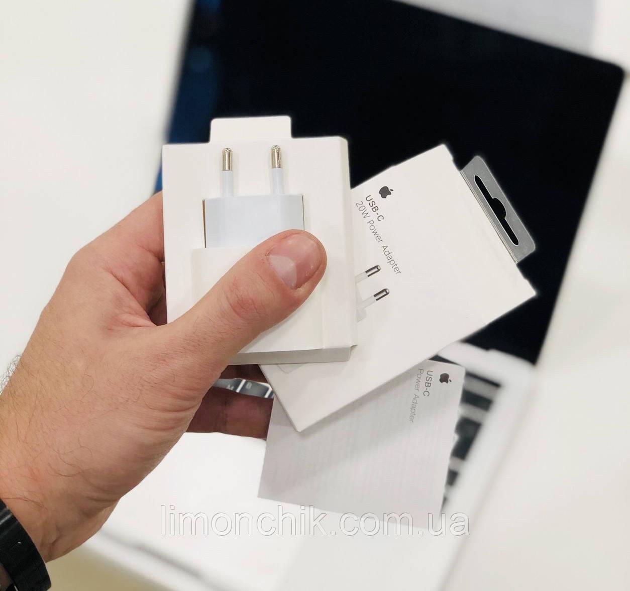 Пристрій зарядний для Apple 20W USB-C Power Adapter A2347 люкс копія, блок живлення білий білий