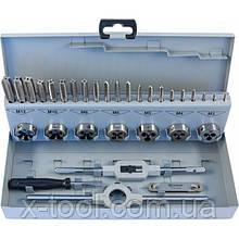 Набір мітчиків та плашок COMBO М3-М12 (HSS-G) 32 предмета THORVIK MTDS32 (Китай)