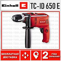 Дрель ударная электрическая Einhell TC-ID 650 E