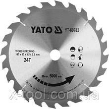 Диск пильный по дереву 305 X 30 X 3.2 X 2.2 мм YATO YT-60782 (Польша)