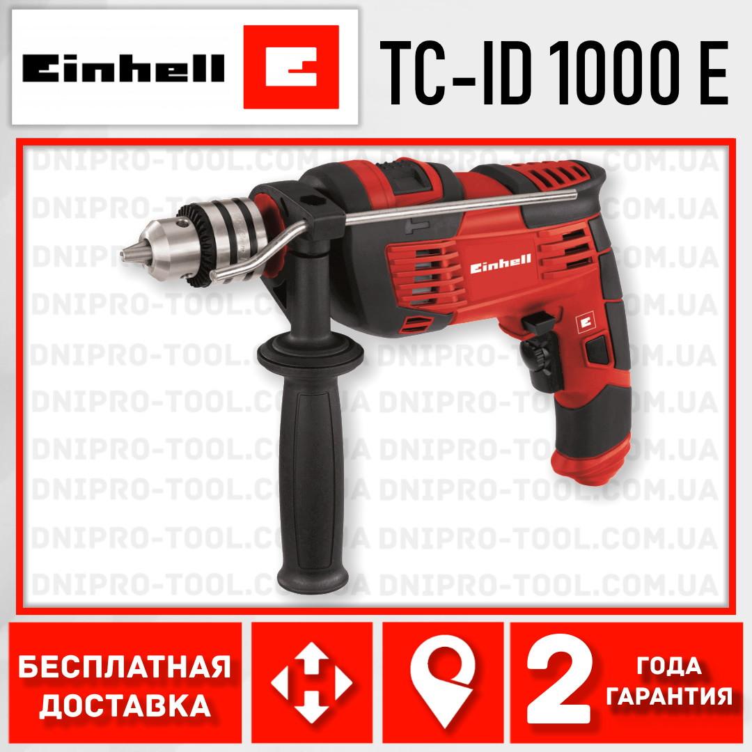 Дриль ударний електрична Einhell TC-ID 1000 E (4259825)