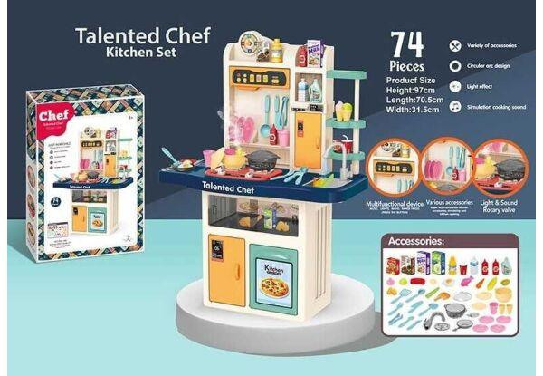 Дитяча кухня LIMO TOY 889-188 звук, світло, 42 предмета
