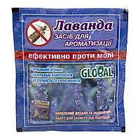 """Таблетка от моли """"Лаванда"""" Global (10 шт.)"""