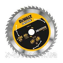 Диск пильный XR 165 х 20мм x 42 ATB+R DeWALT DT99561