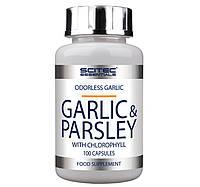 Препарат для поддержания сердечнососудистой системы Scitec Essentials Garlic-Parsley (100 капс)