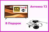 """Телевизор LG 43 """" Smart TV UN73003 4К+ Антенна Т2"""