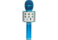 Микрофон караоке WS 858 Синий