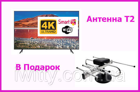"Телевизор Samsung 43 "" Smart TV TU7102 4K+ Антенна Т2, фото 2"