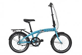 """Велосипед 20"""" Dorozhnik ONYX планет. складной 2020 (синий 12,5"""")"""
