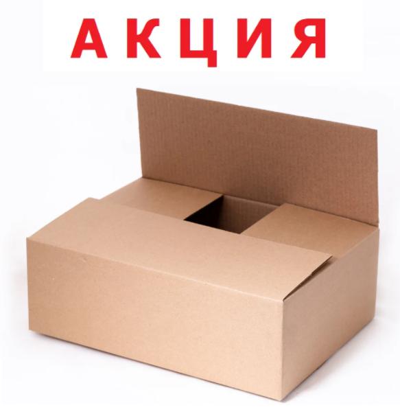 Картонная коробка 820 × 380 × 280 на 22 кг
