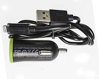 Автомобильный адаптер HISOONTON HST029 2.1A Iphone 5/6_1366