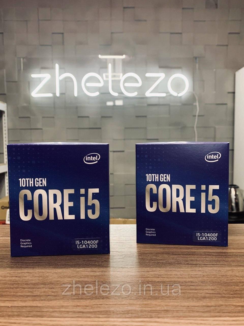 Процессор Intel Core i5 10400F 2.9GHz (12MB, Comet Lake, 65W, S1200) Box (BX8070110400F)