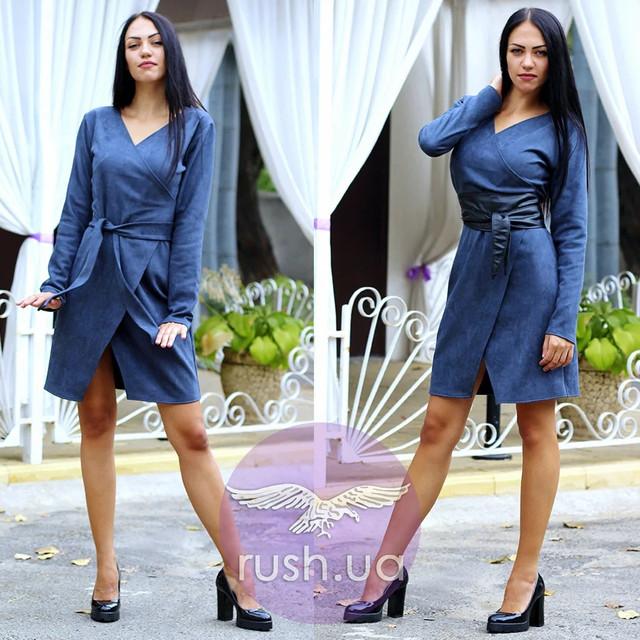 Модное замшевое платье на запах