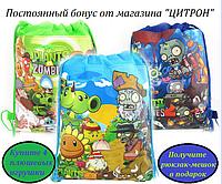 Подарок при покупке 4-х мягких игрушек растения против зомби, фото 1