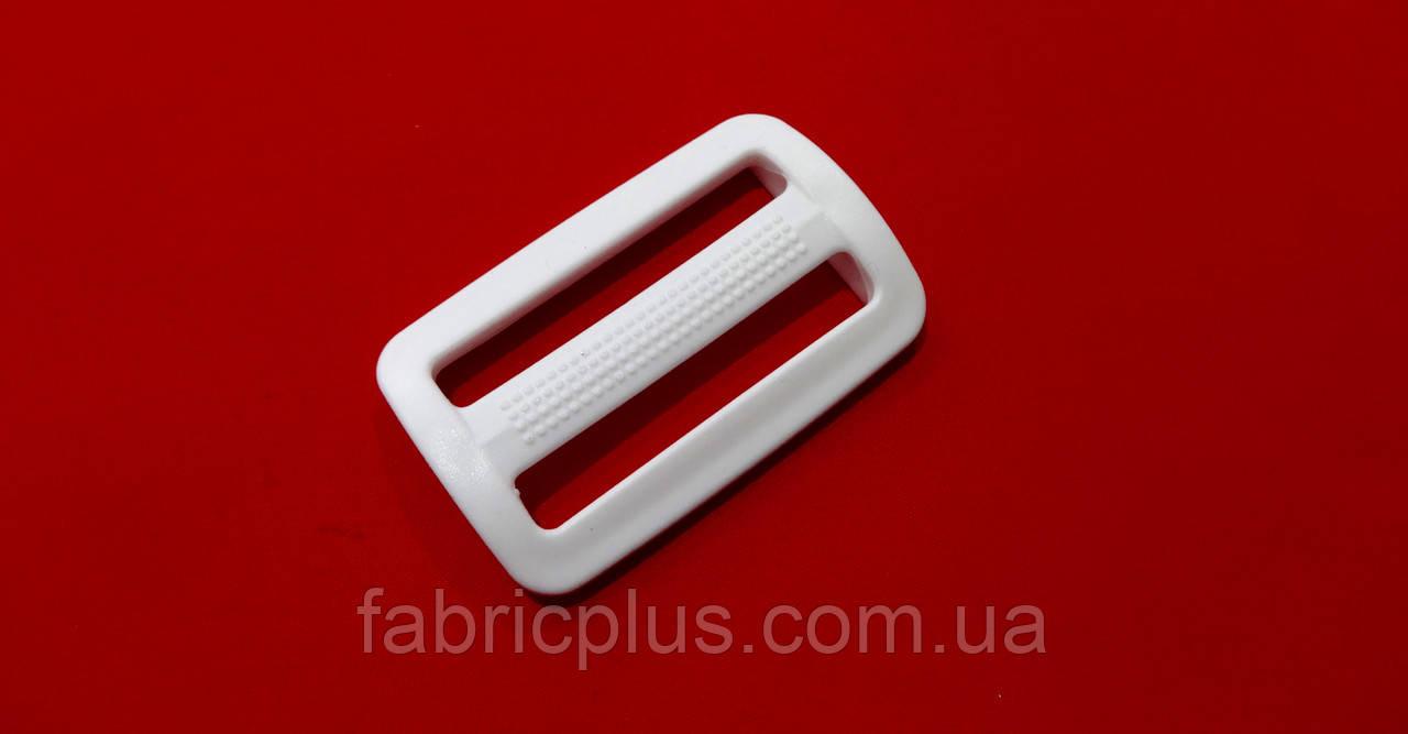 Пряжка перетяжка двущелевая 40 мм белая пластиковая