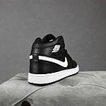 Мужские демисезонные кроссовки Nike Air Jordan (черные на белой) повседневная обувь 10396, фото 10