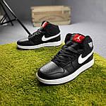 Мужские демисезонные кроссовки Nike Air Jordan (черные на белой) повседневная обувь 10396, фото 9