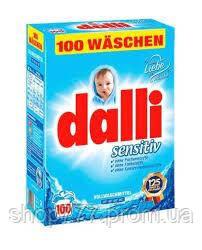 Порошок для прання дитячих речей Dalli Sensitive 6,5 кг