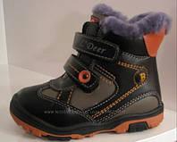 Зимние сапожки для мальчика B&G р.р 21.22.23.25
