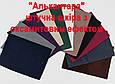 Оборудование для демонстрации подвески/Підставка для підвіски, фото 7