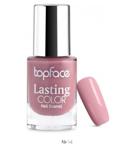Лак для ногтей Lasting Color 14