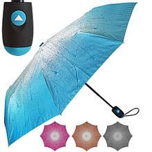 Зонт складной полуавтомат d110см 8сп